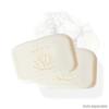 Avon Beauty Soap with Aloe & Vitamin E
